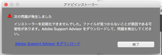 macOS Catalinaによるzipファイルが解凍でき ...