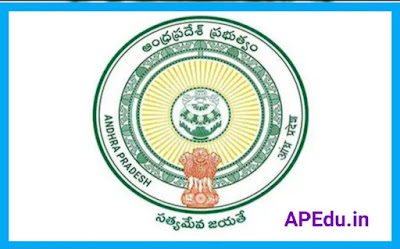 AP Jobs: Jobs in that government department in AP .. No exam .. Selection of candidates through direct interview.