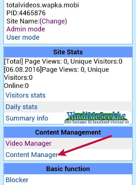Wapka website me download page kaise design kare. 3