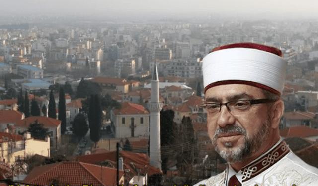 """Ο παράνομος μουφτής Ξάνθης προτείνει """"ταφή αλά τούρκα"""""""