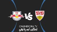 مشاهدة مباراة لايبزيج وشتوتجارت القادمة كورة اون لاين بث مباشر اليوم 20-08-2021 في الدوري الألماني