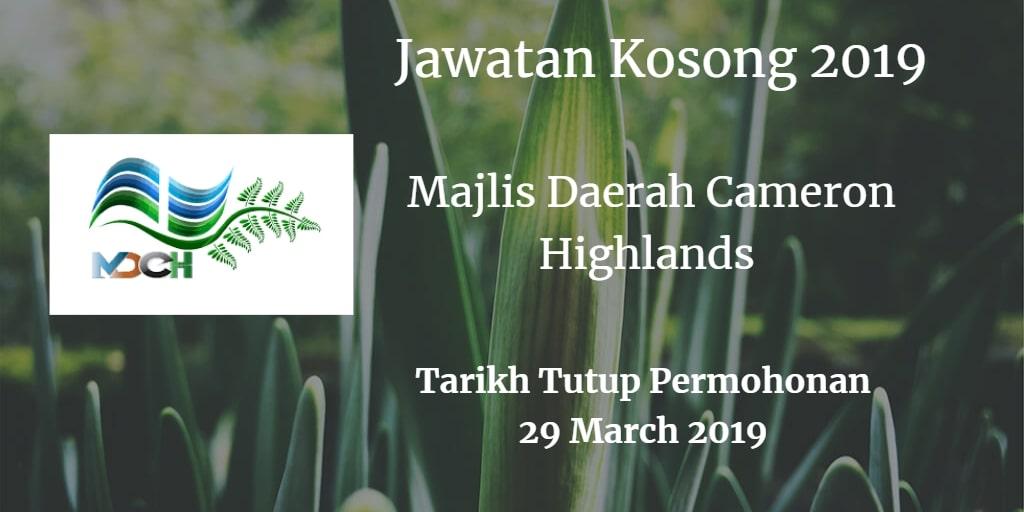 Jawatan Kosong MDCH 29 March 2019