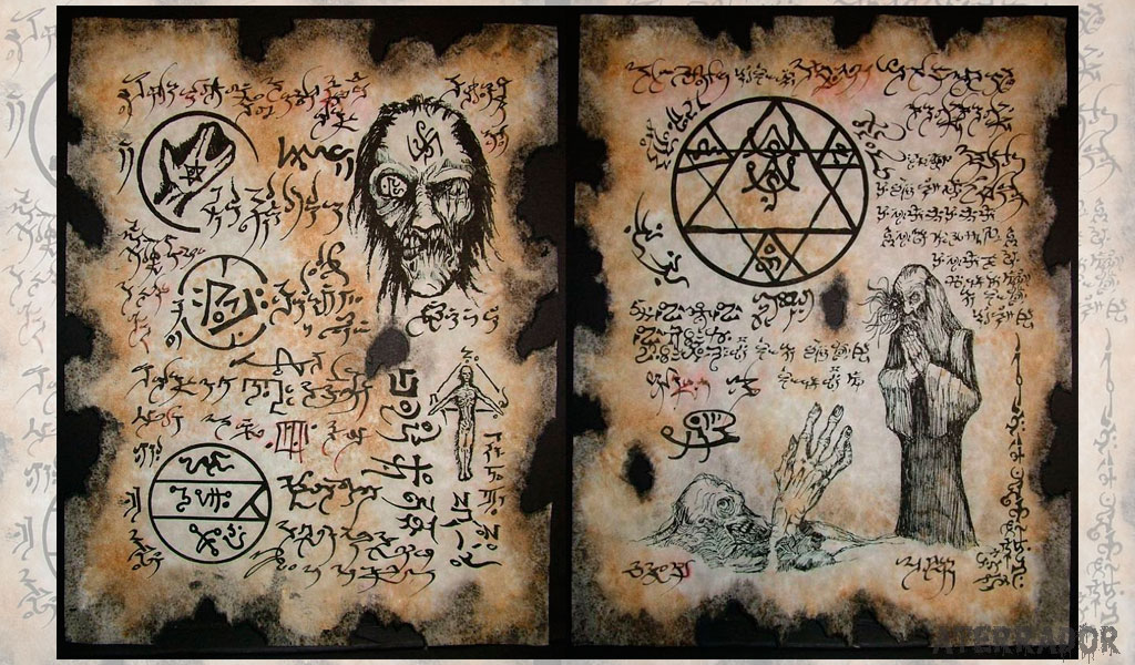 O Necronomicon, o livro mais perigoso da humanidade, foi revelado...