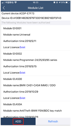 activate-yanhua-acdp-license-8