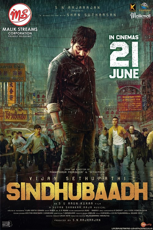 Review Filem Sindhubaadh