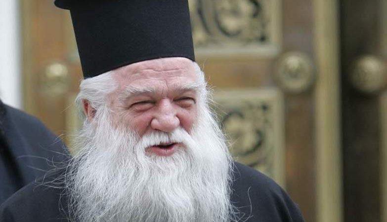 """Αμβρόσιος: """"Η Ορθοδοξία στην Ελλάδα προδόθηκε από την Εκκλησιαστική Διοίκηση"""""""
