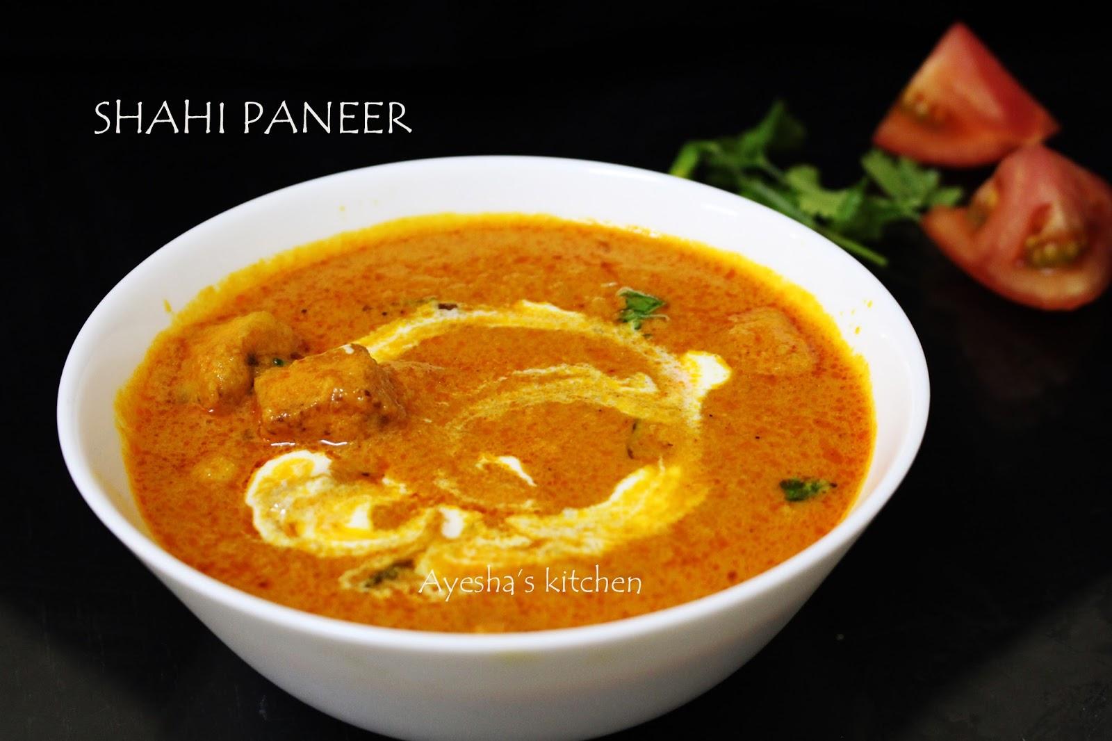 Shahi paneer recipe how to make shahi paneer yummy creamy paneer recipe taste awesome and flavorful like paneer tikka masala forumfinder Gallery