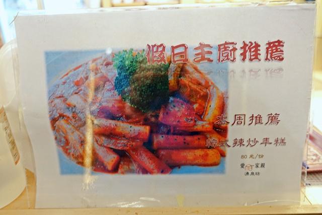湧泉坊餐館菜單~三重素食自助餐吃到飽、台北捷運三重國小站異國素食