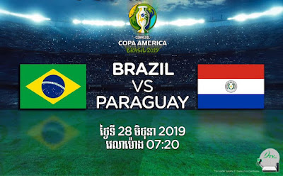 Brazil vs Paraguay Live Streaming Copa America 2019