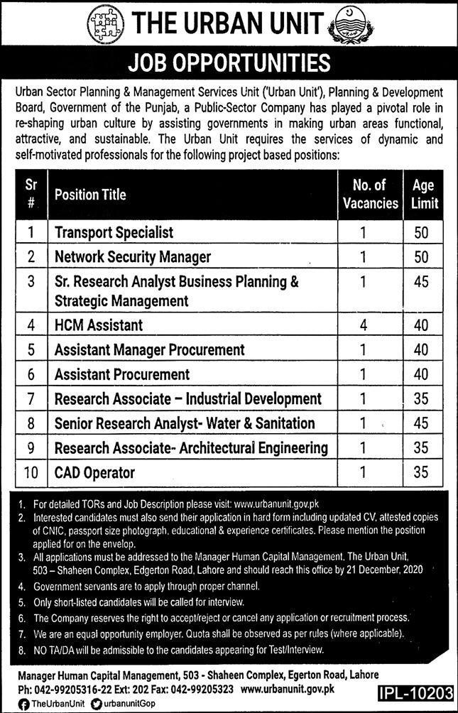 Punjab Urban Sector Planning & Management Services Unit Jobs in Pakistan - Download Job Application Form - www.urbanunit.gov.pk New Jobs 2021