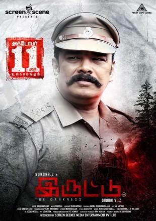 Iruttu 2019 Full Hindi Dubbed Movie Download HDRip 720p