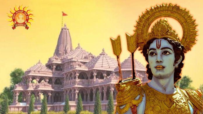Ram Mandir to open for devotees by the end of 2023, says Shri Ram Janmabhoomi Teerth Kshetra Trust