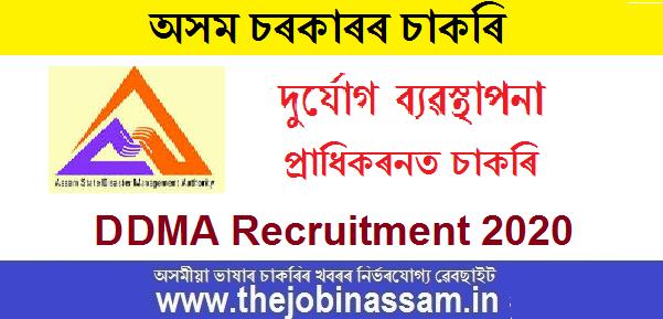 DDMA, Tinsukia Recruitment 2020