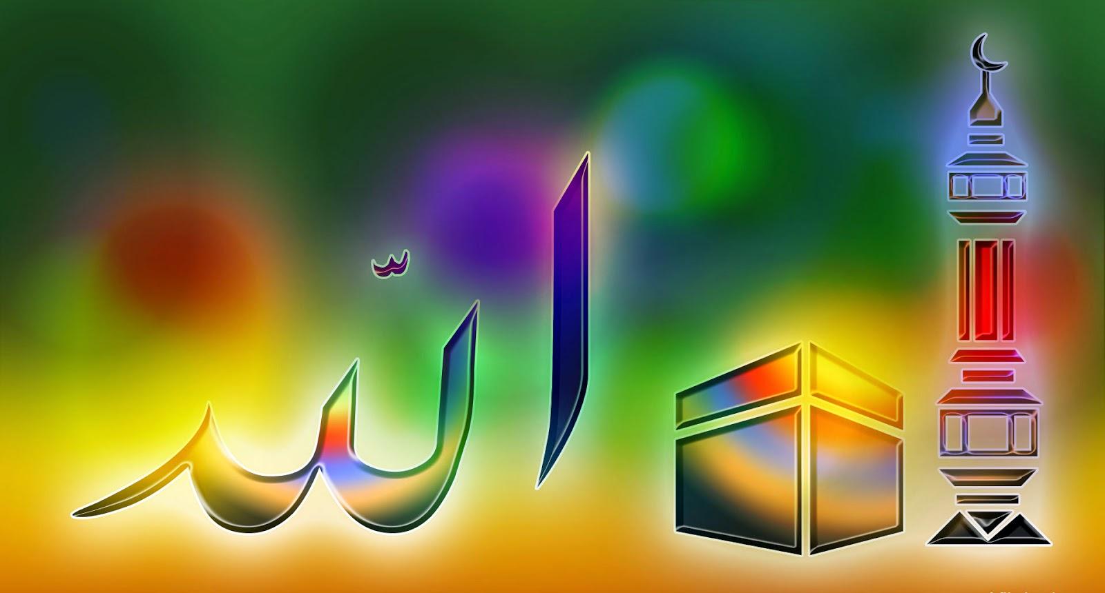 Allinallwalls : ALLAH name Desktop Wallpaper, Allah hd wallpaper, Allah Name Islam-Images ...