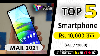 top 4gb phone under 10000 price