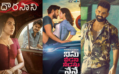 World-Cup-Effect-On-Tollywood-Release-Movies-Andhra-Talkies