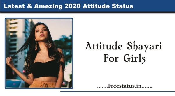 Attitude-Shayari-For-Girls