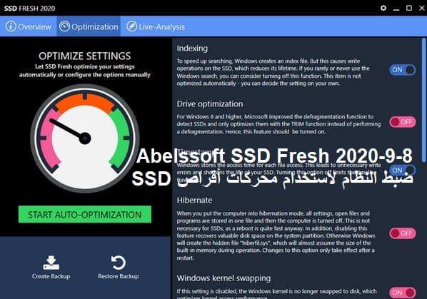 Abelssoft SSD Fresh 2020-9-8 ضبط النظام لاستخدام محركات أقراص SSD