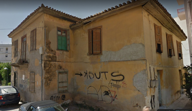 Η διατηρητέα οικία του πρώτου Δημάρχου του Άργους Χρήστου Βλάσση