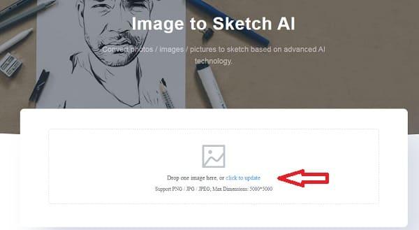ثم أضغط على زر click to update