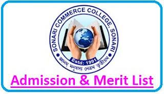 Sonari Commerce College Merit List
