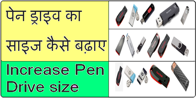 Increase Pen Drive Size