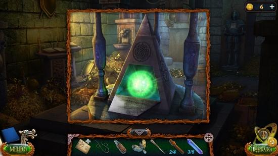 открылась пирамида и появился зеленый шар в игре затерянные земли 4 скиталец