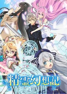 Seirei Gensouki Anime Sub Español Descargar Mega Mediafire