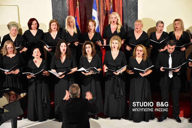 """Με επιτυχία ξεκίνησε το  """"Ναύπλιο-ARTIVA 3ο Διεθνές χορωδιακό φεστιβάλ 2016"""" (βίντεο)"""
