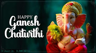 Ganesh Chaturthi Wishes in Hindi