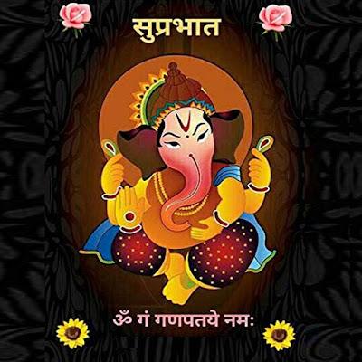 Jai Ganesh Good Morning Images Status in Hindi