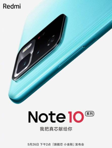 redmi note 10 ultra 5g,redmi note 10 ultra مواصفات,mi note 10 ultra موبيزل