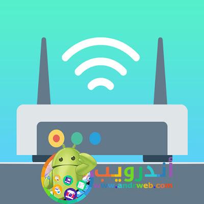 تحميل برنامج مراقبة راوتر Router Admin Setup Control للأندرويد مدفوع آخر إصدار