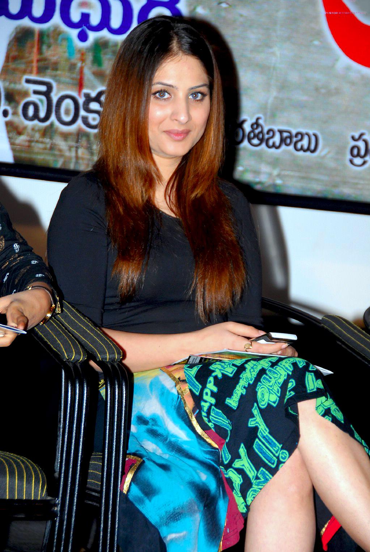 Gowri Munjal Very Beautiful Dashing Look