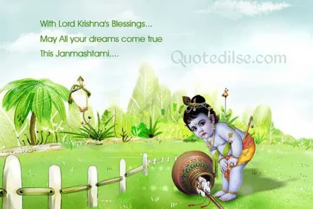 Happy Janmashtami 2020 SMS