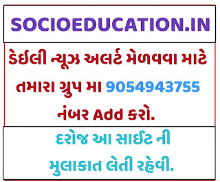 Socioeducation Whatsapp group