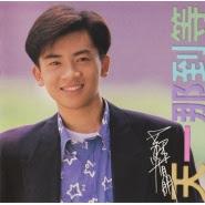 Alec Su (Su Youpeng 苏有朋) - Deng Dao Na Yi Tian (等到那一天)