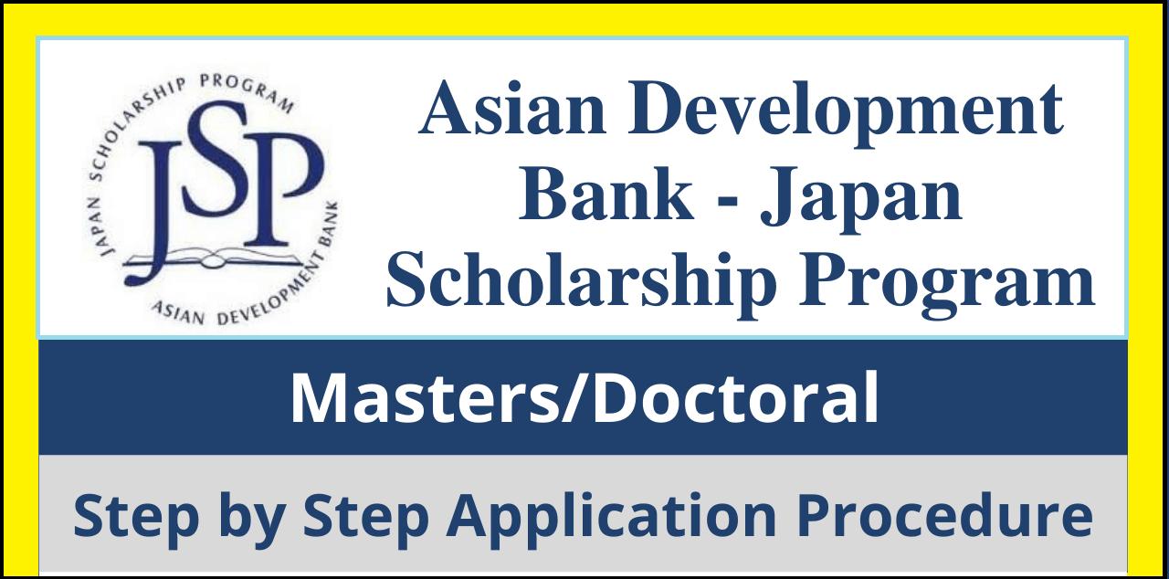 بنك التنمية الآسيوي - برنامج اليابان للمنح الدراسية 2022-2023