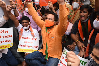 शिवसेना के खिलाफ भारतीय जनता युवा मोर्चा का फटकार मोर्चा | #NayaSaberaNetwork