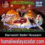 http://audionohay.blogspot.com/2014/10/darvaish-sabir-hussain-nohay-2015.html