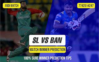 Sri Lanka vs Bangladesh 1st ODI Match 100% Sure Who will win Today