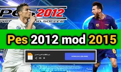 pes 2012 mod 2015 download