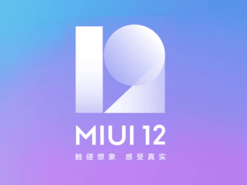Third-party MIUI 12 eligibility test app now available at the Google Play Store