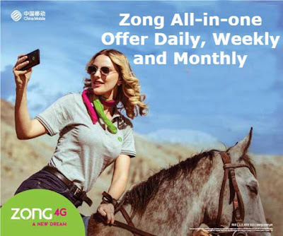 Zong All in one Offer Daily, Weekly and Monthly 2021