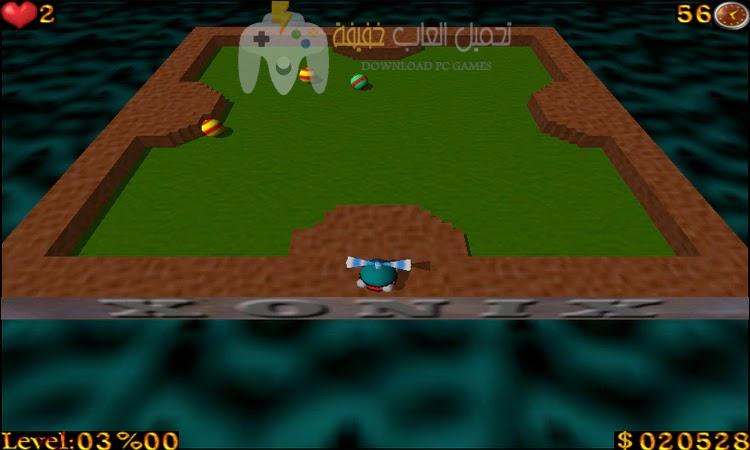 تحميل لعبة المروحة الشقية للكمبيوتر من ميديا فاير مجاناً