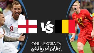 مشاهدة مباراة إنجلترا وبلجيكا بث مباشر اليوم 15-11-2020  في دوري أمم أوروبا