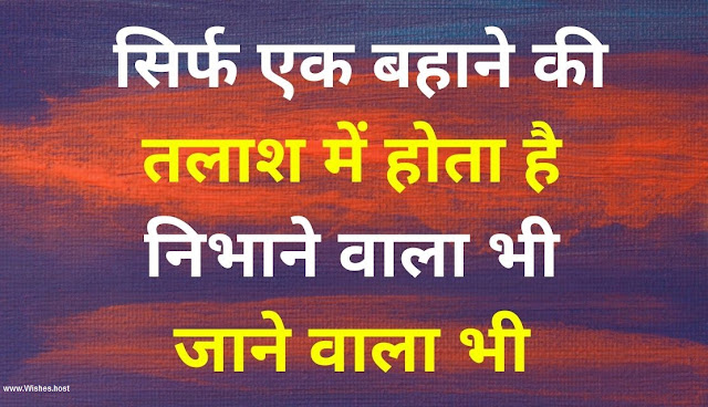 life quotes in hindi beautiful quotes in hindi on life