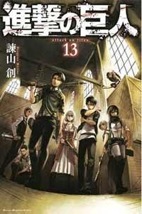 Shingeki no Kyojin Manga Tomo 13