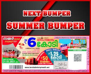 https://www.keralalotteryresult.net/2021/04/kerala-summer-bumper-2021-br-78-lottery.html