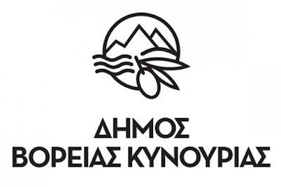 Εγκρίθηκε η χρηματοδότηση του Δήμου για την ανακατασκευή 12 Παιδικών χαρών & του Κορακοβουνίου